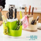 筷子筒瀝水筷子架廚房筷子盒掛式刀叉勺餐具收納盒塑料筷子籠筷筒【一條街】