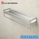 太空鋁浴室置物架衛生間置物架毛巾架廁所壁掛雙層洗漱架子 ATF 童趣潮品