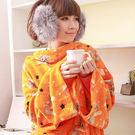 【床之戀】台灣精製-美式超舒柔多用途加大保暖袖毯/冷氣毯-橘(MG0069O)