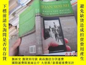 二手書博民逛書店what s罕見the matter with white pe