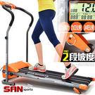 飆蜂電動跑步機(時速12公里+雙坡度+避震墊)電跑美腿機運動健身器材推薦SAN SPORTS推薦哪裡買便宜