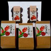 【竹林有機】火龍果組(每組火龍果麵3包,每包500g+火龍果乾2包,每包100g) (免運費)