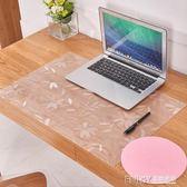 透明辦公桌墊韓版寫字桌墊電腦書桌墊超大台墊軟玻璃送鼠標墊定做igo 溫暖享家