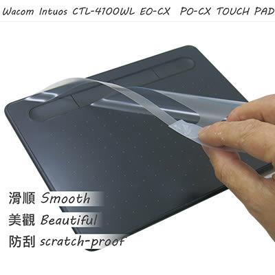 【Ezstick】Wacom Intuos 小型 CTL-4100WL PO-CX TOUCH PAD 觸控板 保護貼