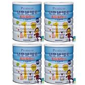 兒童補體素 乳鐵初乳配方-原味(900g×4罐)