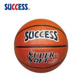 成功SUCCESS 超黏深溝籃球 S1170 加贈手打打氣筒