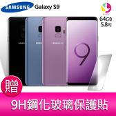 分期0利率 三星 Samsung Galaxy S9 64GB 智慧手機 贈『9H鋼化玻璃保護貼*1』