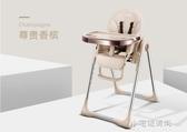 貝能寶寶餐椅餐椅多功能可折疊便攜式嬰兒椅子吃飯餐桌椅座椅YXS 【快速出貨】