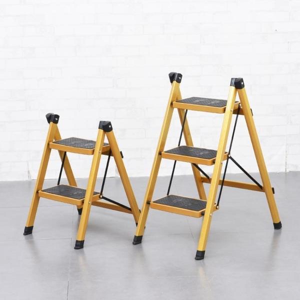 福臨喜黃金色家用折疊梯具新品梯子二步梯三步梯子廚房用具裝飾品
