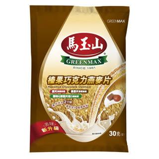 【馬玉山】榛果巧克力燕麥片(10入) ~ 任選2包 現折60元