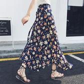 沙灘裙女夏裝高腰半身裙系帶開叉一片式裹裙包臀裙碎花雪紡長裙潮 限時八五折