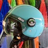 海鳥安全帽,GOGORO安全帽/PN781/蒂芬尼藍