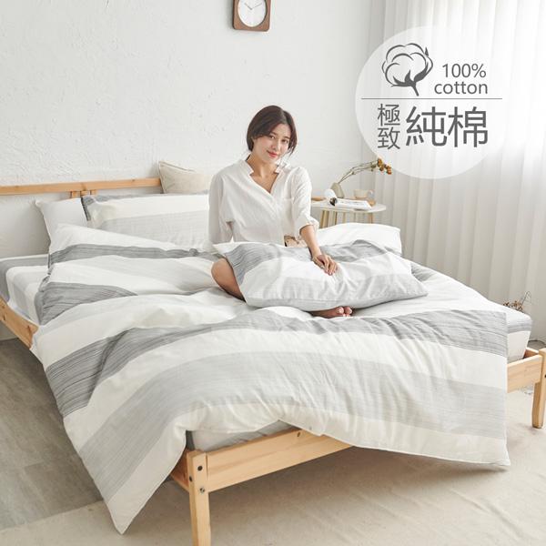 [小日常寢居]#B204#100%天然極致純棉3.5x6.2尺單人床包+雙人被套三件組(含枕套)台灣製 床單 被單