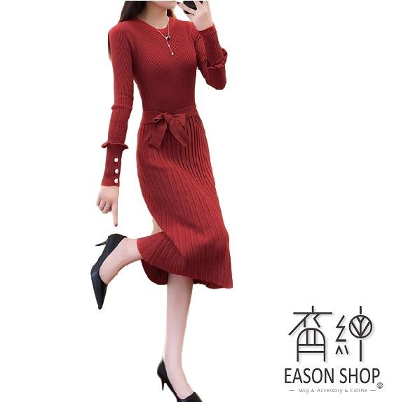 EASON SHOP(GW3494)韓版純色坑條紋腰間綁鱦荷葉花邊袖圓領長袖傘狀百褶針織連身裙洋裝女上衣服長裙