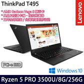 【Lenovo】ThinkPad T495 20NJS04E00 14吋AMD四核256G SSD效能Win10商務筆電(三年保固)