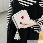 2020新款韓版錢包女短款小清新簡約可愛流蘇拉錬搭扣折疊錢夾  夏季新品