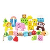 繞珠串珠兒童益智玩具1-2-3周歲禮物一歲寶寶嬰兒早教串繩積木