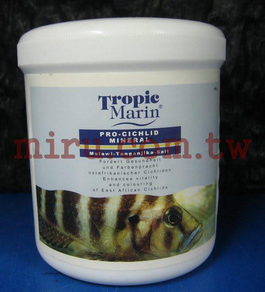【西高地水族坊】Tropic Marin 熱帶慈鯛鹽250G
