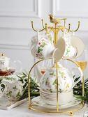 骨瓷咖啡杯套裝歐式小奢華花茶杯子家用下午茶杯套具英式簡約茶具ZMD
