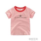 2020童裝夏季新品兒童男童女童短袖條紋圓領T恤寶寶上衣純棉潮童
