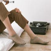 襪子純棉短襪韓版短筒可愛低幫