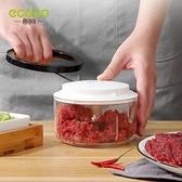 手動絞肉機家用小型餃子餡餃肉餡碎肉手拉式攪碎攪拌碎菜絞菜神器  「雙10特惠」