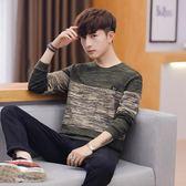 衛衣男士長袖t恤寬鬆圓領韓版學生潮流男上衣 生活故事