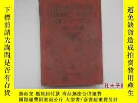 二手書博民逛書店THE罕見BUSINESS ADMINISTRATION OF