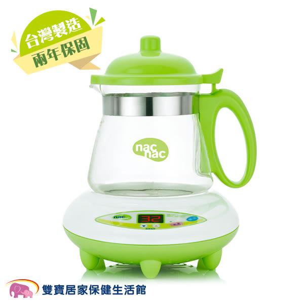 nac nac微電腦溫煮兩用調乳器 TM602H 調理機 副食品 加熱 可定時 定溫 保溫