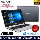 【ASUS】X507UB-0311B82...
