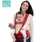 嬰兒背帶前抱式寶寶腰凳單四季通用多功能抱娃神器兒童小孩坐輕便 LOLITA