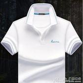 短袖Polo衫夏季白色t恤男短袖青年潮流棉T恤桖衣服素色 曼莎時尚
