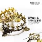 日系珍珠皇冠 筆架 金色 古銅 Nails Mall