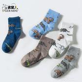 小虎寶兒童裝男童棉襪兒童中大童襪子恐龍印花5雙一盒秋款 沸點奇跡