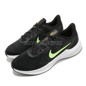 Nike 慢跑鞋 Downshifter 10 黑 螢光黃 白 男鞋 運動鞋 【ACS】 CI9981-009