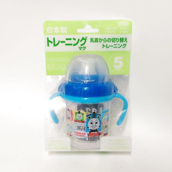 PS OSK THOMAS 雙耳鴨嘴學習杯 嬰兒 幼兒 雙耳 學習杯 練習杯 270ml -超級BABY