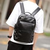 【5折超值價】經典潮流街頭風格把搭休閒商務後背包