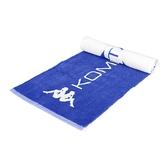 KAPPA 毛巾(運動 海邊 游泳 戲水 慢跑 純棉 台灣製  ≡排汗專家≡