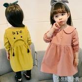 女寶寶洋裝洋氣 新款女童春裝公主韓版新品長袖春秋款時髦潮 安妮塔小鋪