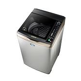 台灣三洋SANLUX  13KG 變頻直立式洗衣機 SW-13DVGS (含運費不含樓層費)