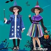 萬聖節兒童巫婆裙服裝幼兒園女童cos禮服化裝舞會派對狂歡演出服 Korea時尚記