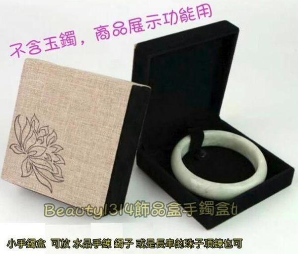 高級絨布珠寶盒麻布面 印花蓮花(單個)手鐲玉鐲子水晶手鍊 長串佛珠 名牌徽章