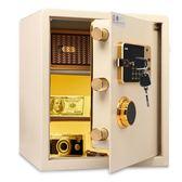 保險櫃 CRN希姆勒保險柜40cm小型入墻家用辦公家全鋼迷你指紋保險箱