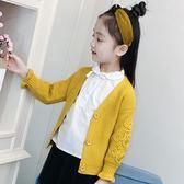 針織外套 女童針織開衫韓版兒童中大童秋裝毛衣外套女寶寶洋氣秋季女孩上衣【小天使】