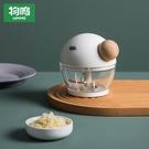 物鳴寶寶輔食機嬰兒料理機多功能家用迷你蒜泥神器搗蒜器手動絞肉