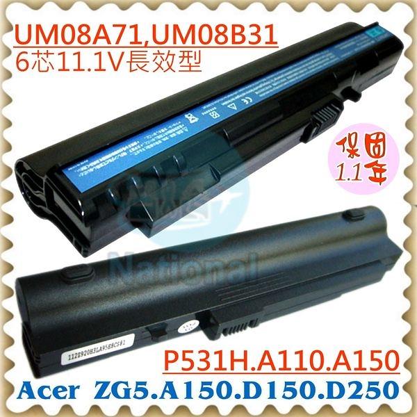 ACER 電池-宏碁 電池- ASPIRE ONE ZG5,A110L,A150L,A150X,AOA110,AOA150,D150,D250,P531H