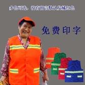 反光背心 環衛馬甲反光背心環衛工人衣服工作服反光衣物業保潔工人公路施工 城市科技