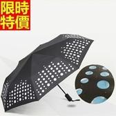 雨傘-摺疊傘創意個性遇水變色自動遮陽傘6款66aj42【時尚巴黎】