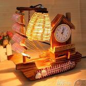 小夜燈創意帆船模型插電小夜燈帶筆筒電子鐘表臥室床頭燈家居裝飾台燈 數碼人生