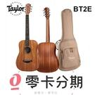 ☆唐尼樂器︵☆歡迎零卡分期 Taylor BT2E Baby 吉他 旅行吉他 面單 可插電 含原厰厚袋 BT-2E